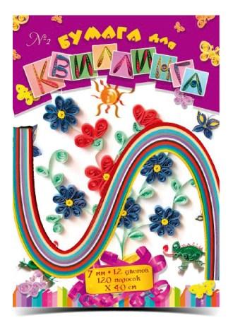 Бумага цветная для квиллинга № 2, 7 мм х420 мм,  12 цветов,120 полосок, обложка - целлюлозный картон