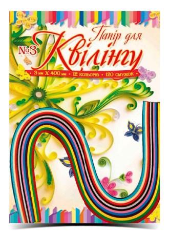 Бумага цветная для квиллинга № 3, 3 мм х 420 мм,  12 цветов,120 полосок,  обложка - цветная, целлюло