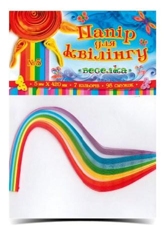 Бумага цветная для квиллинга № 5, 5 мм х 420 мм, 7 цветов, 98 полосок, обложка - цветная, целлюлозны