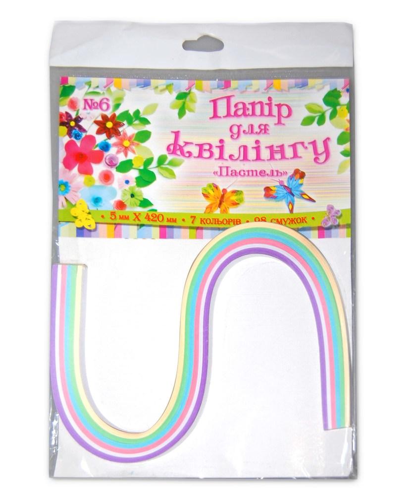 Бумага цветная для квиллинга № 6, 5 мм х 420мм, 6 цветов, 96 полосок, обложка - цветная, целлюлозный