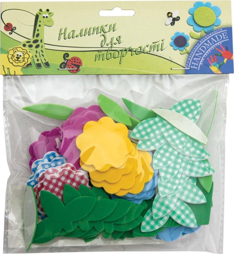 Набор для детского творчества  Наклейки цветочки и листики 62 шт