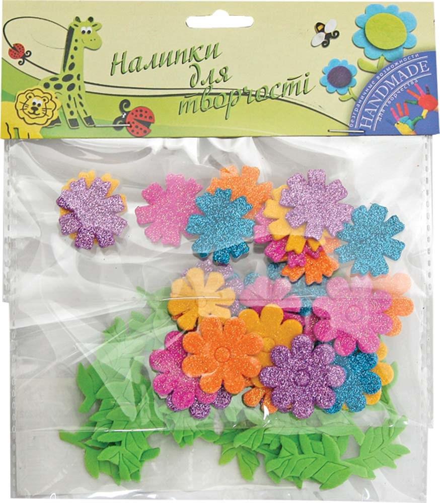 Набор для детского творчества  Наклейки цветы 55 шт