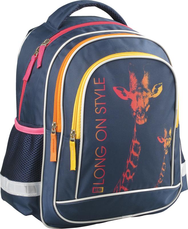 Рюкзак школьный 509 Animal Planet