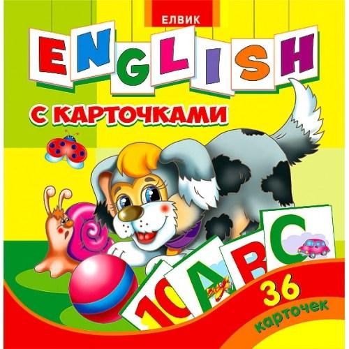 """""""Книга детская  """"""""Творческий  ребенок. English  с картинками """""""" рус."""""""