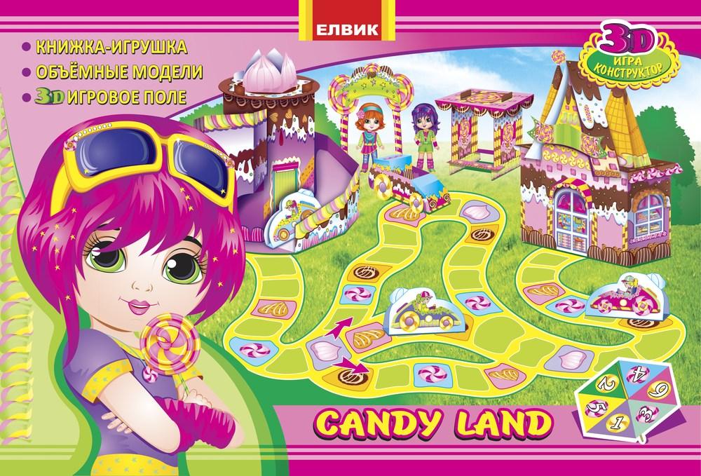 Конструктор Candy Land,  и 3D игра-ходилка