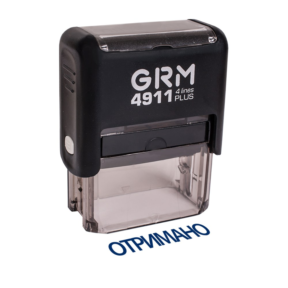Штамп стандарт. GRM 4911 Plus ОТРИМАНО  (укр.)