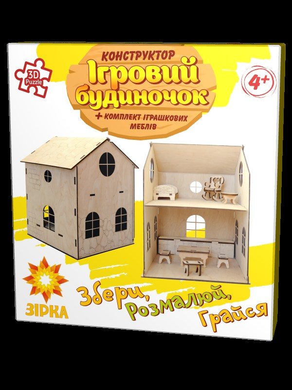 Деревянный конструктор Домик игрушечный