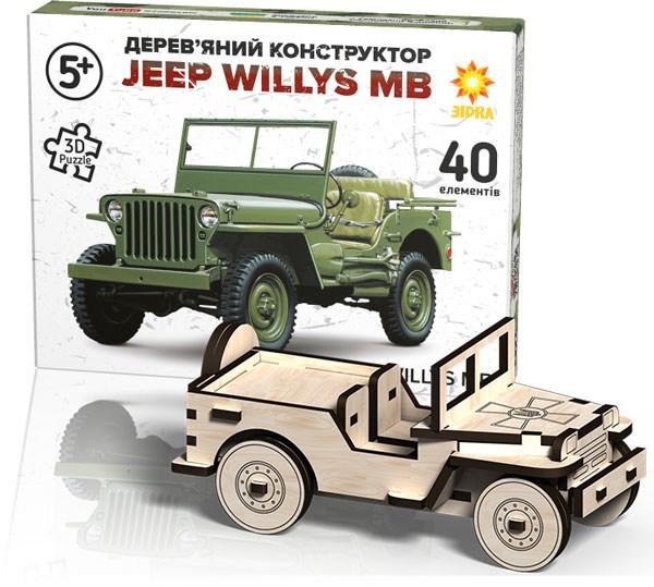Деревянный конструктор 3D Джип Виллис