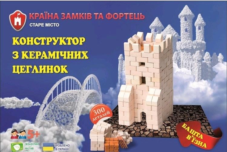 Мини-конструктор из больших керамических кирпичиков Въездная башня, серия Старый город