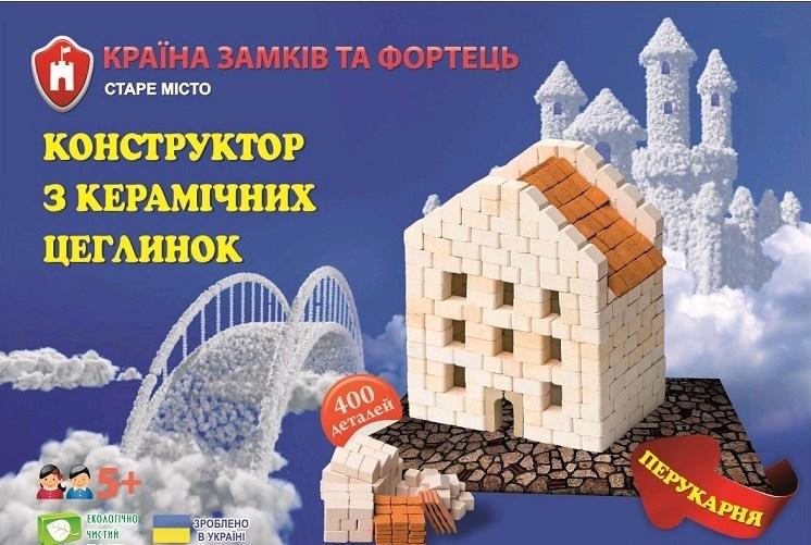 Мини-конструктор из керамических кирпичиков Парикмахерская, серия Старый город