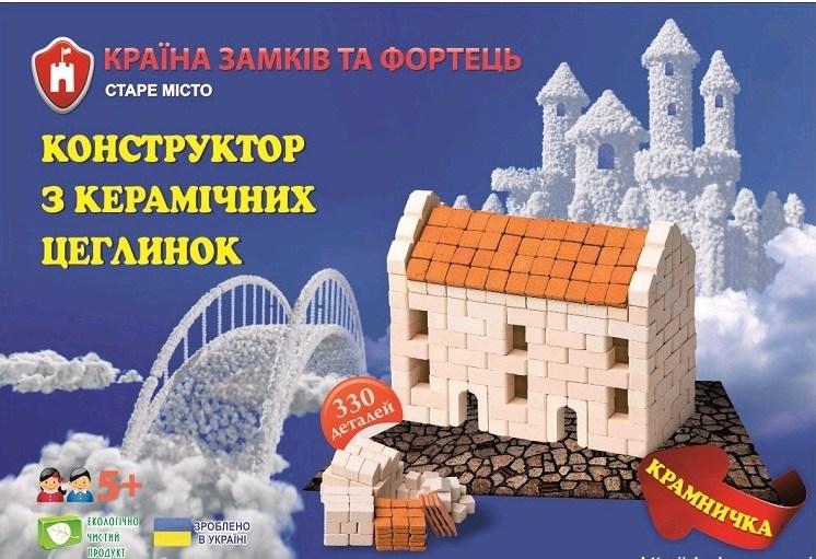 Мини-конструктор из керамических кирпичиков  Магазинчик, серия Старый город