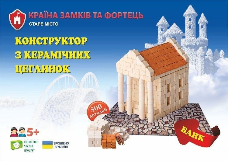 Мини-конструктор из керамических кирпичиков Банк , серия Старый город , артикул 07107