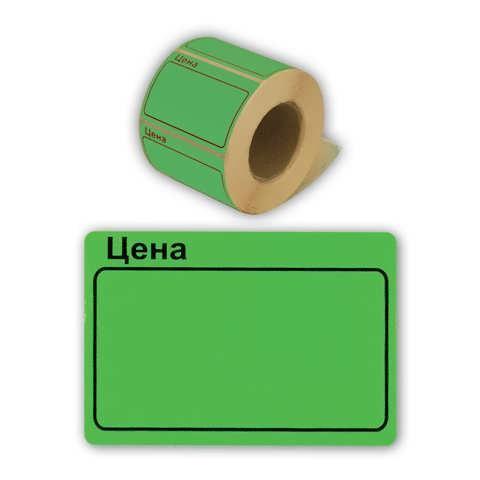Ценник Цена - зеленый F 30*20/200 шт.