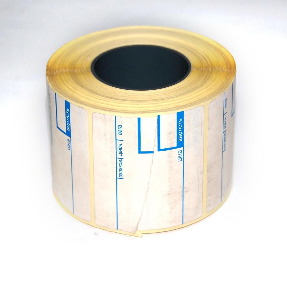 Термоэтикетка с печатью 58*60(450)