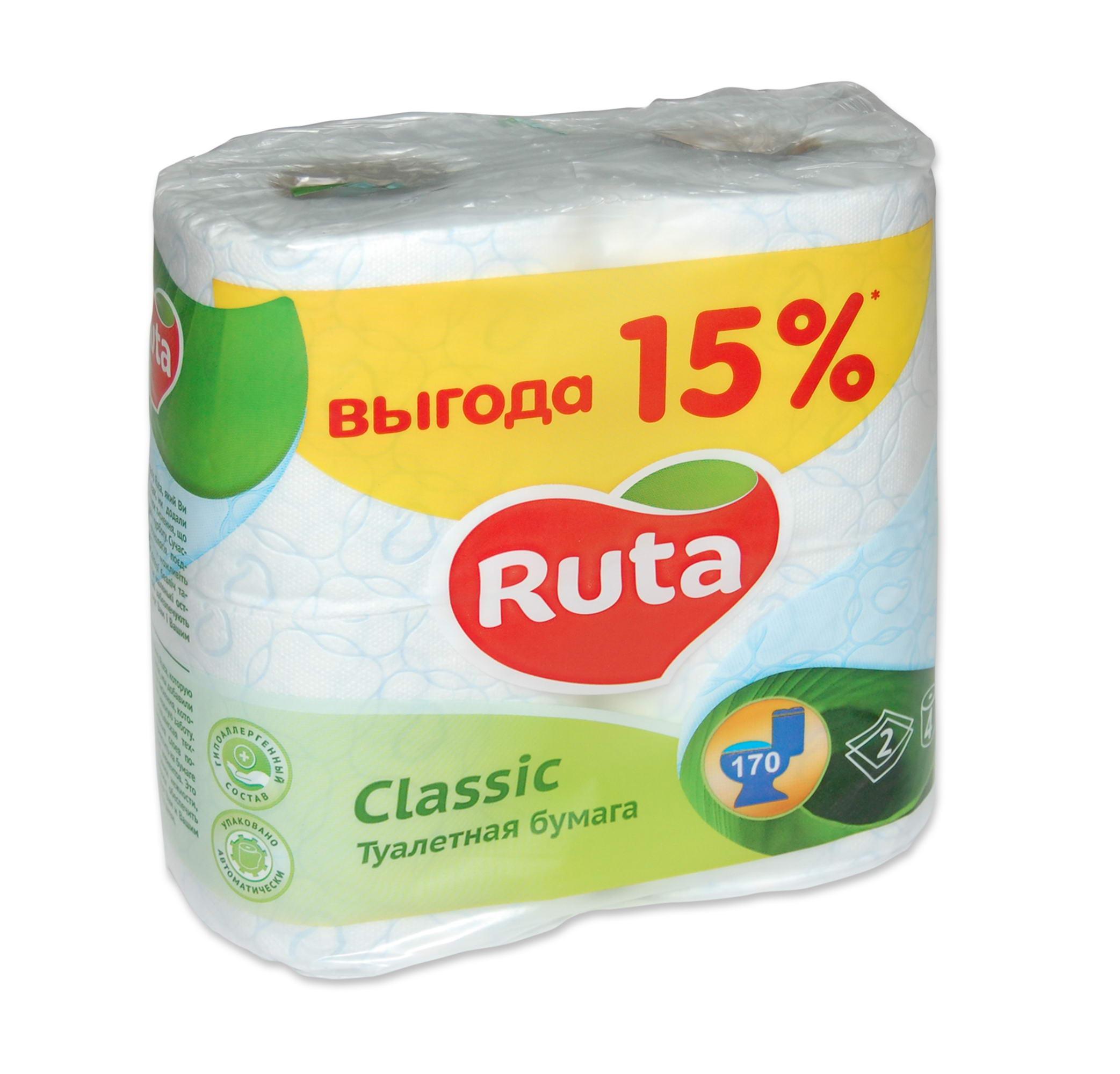 Туалетная  бумага Рута ,  Классик, белая,(1уп.=4шт)