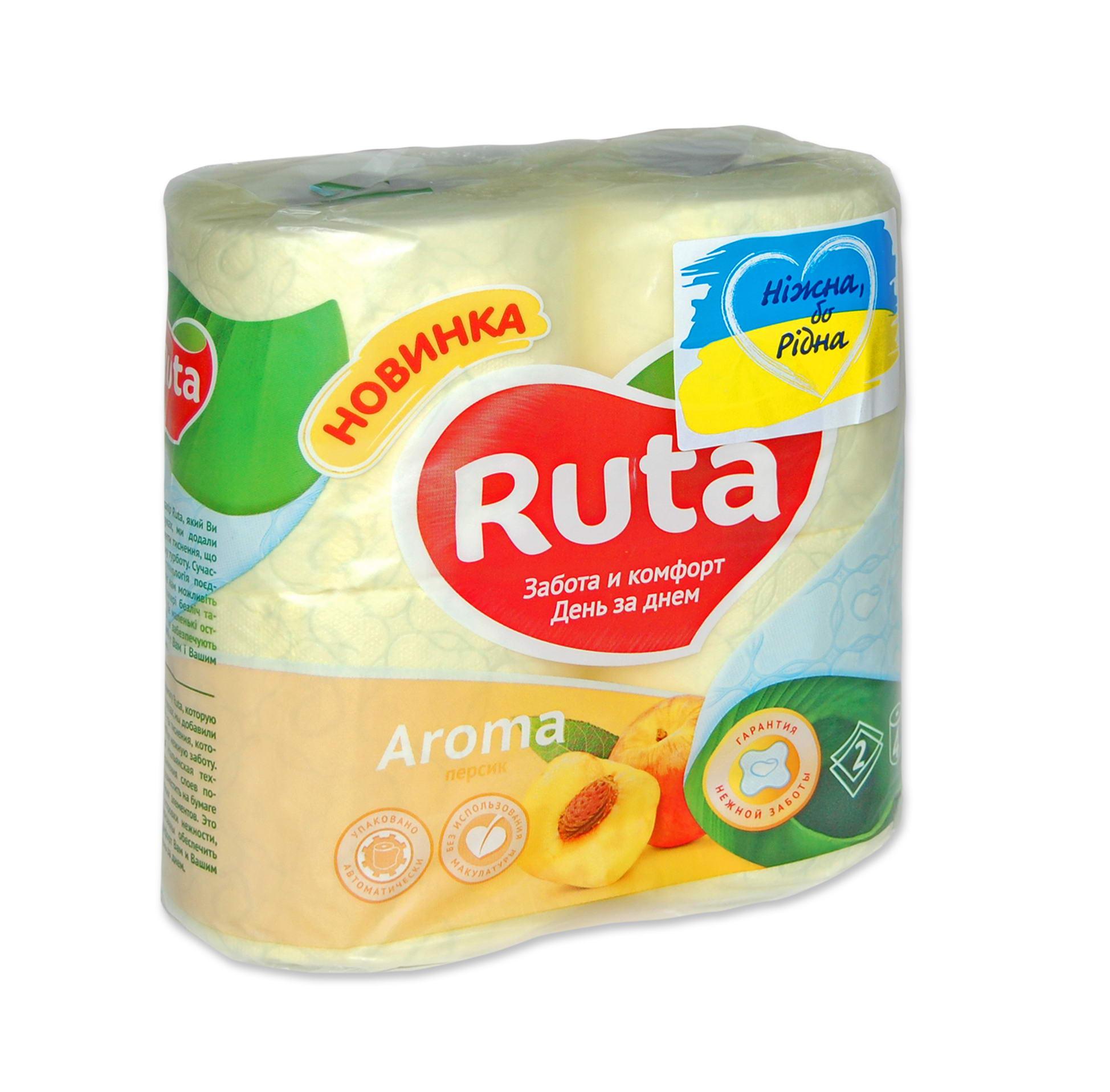 Туалетная  бумага Рута ,  цвет -желтый, (1уп.=4шт)