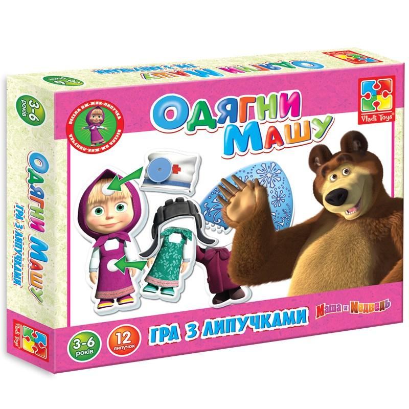 Игра настольная с липучками Одень Машу. Маша и Медведь VT2305-12