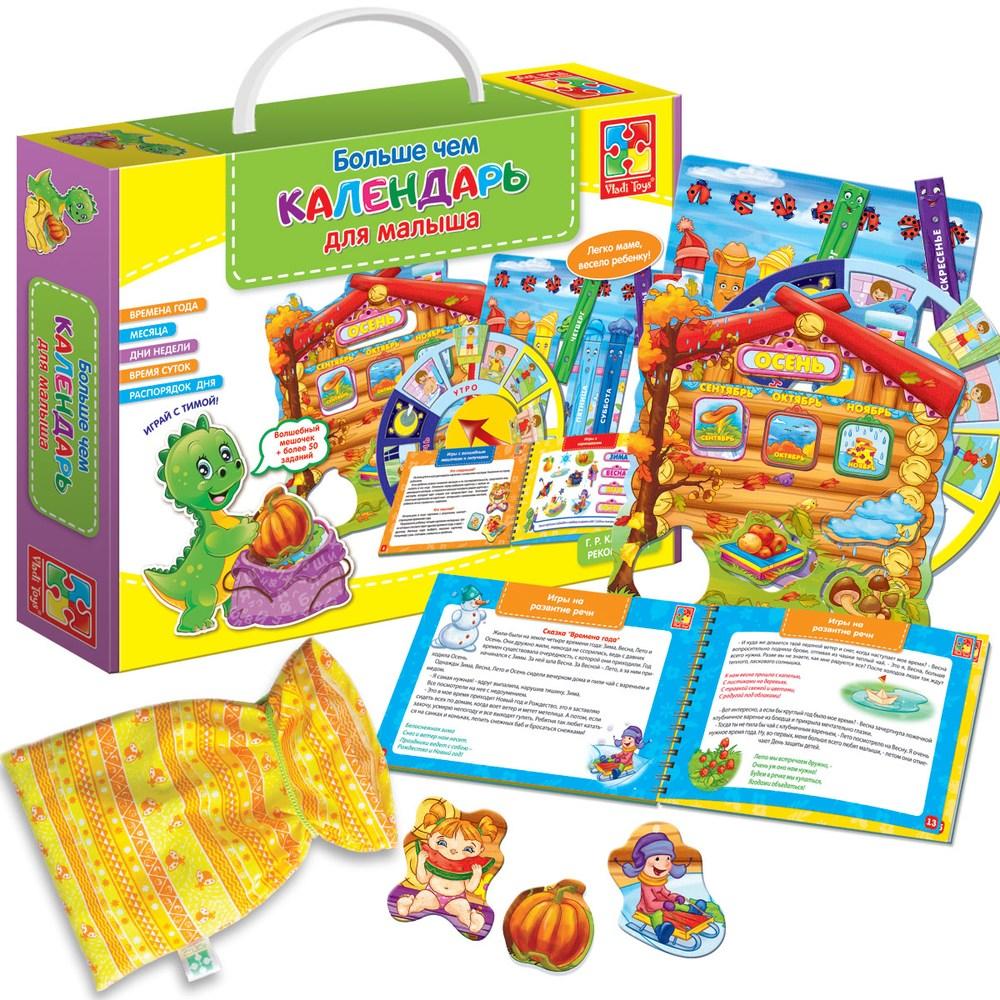 Игра настольная  развивающая Больше чем Календарь для малышей VT2801-08
