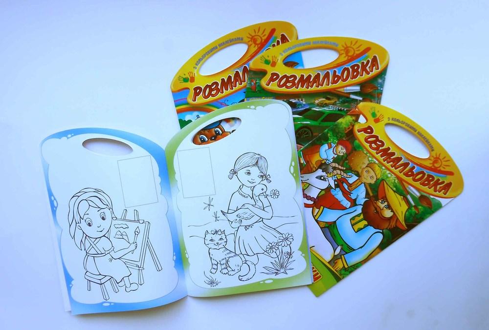 Книжка-Раскраска игрушка В4 Палитра с цв. наклейками МИКС