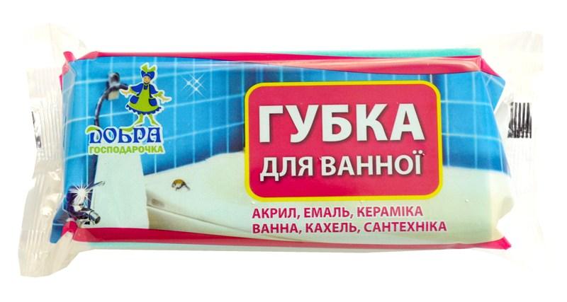 Губка для ванной комнаты, 1шт, 150*75*45 мм