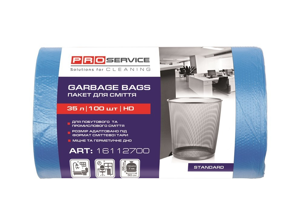 Пакеты для мусора PRO 35л*100шт,синие