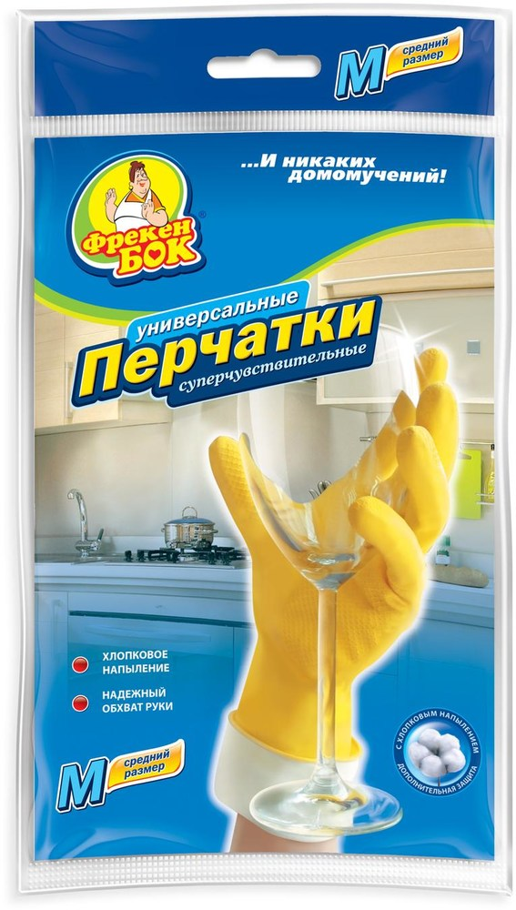Перчатки хозяйств., резиновые,размер L(Фрекен Бок)