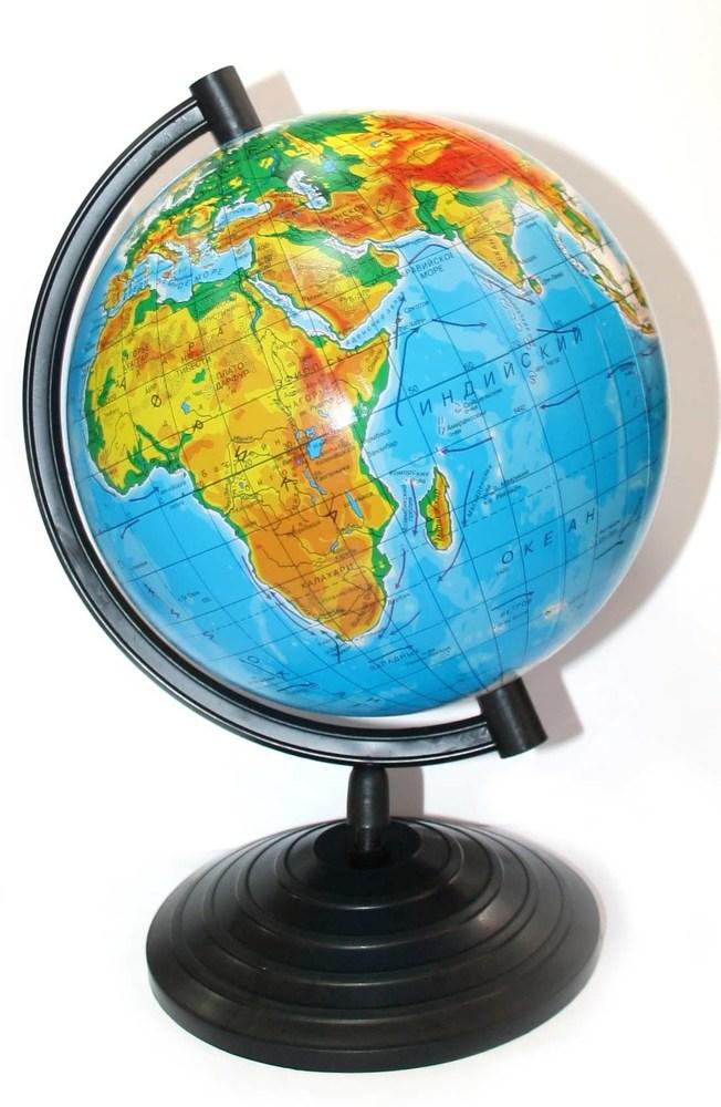 Глобус Физический 22см
