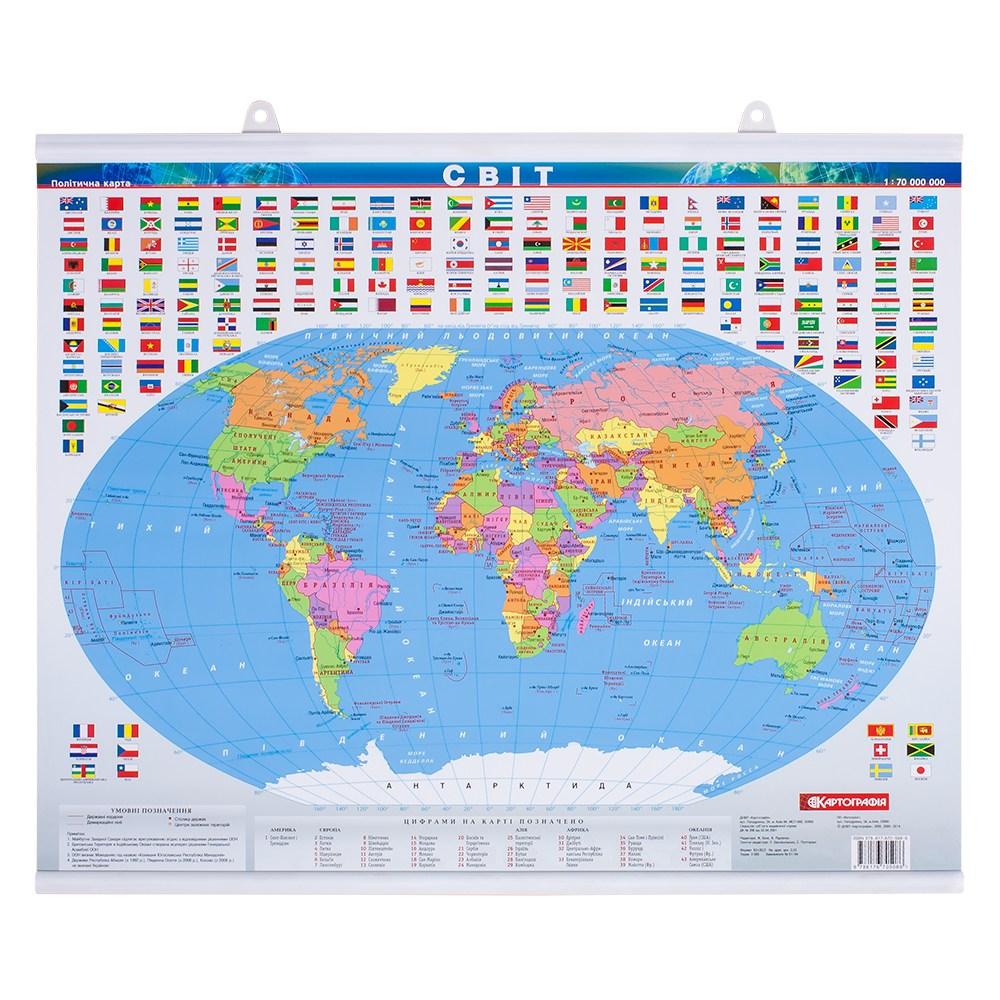 Карта світу політична  1:70 000 000 ламінована на планках.УКР