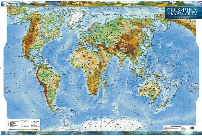Карта світу фізична  1:35 000 000, 98х68, ламінована, на планках