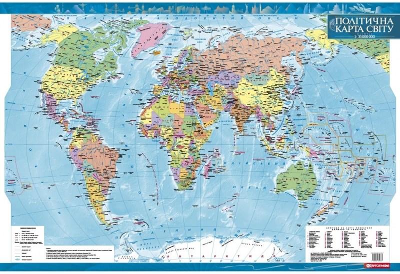 Карта мира политическая м-б 1:35 000 000 98*68см ламинированная (УКР)настен.