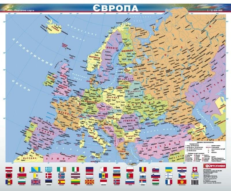 Карта Європи політична  1:12 000 000, 44х53, ламинінована УКР