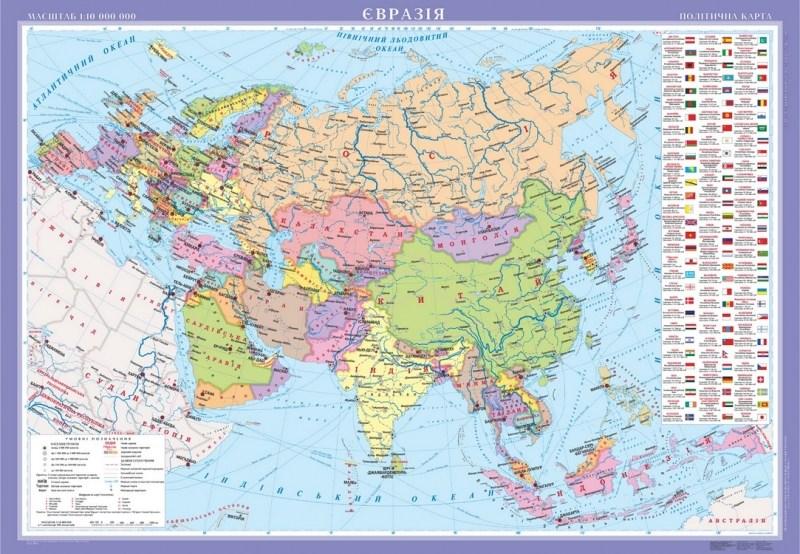 Карта политическая Евразия.м-б 1:10 000 000 картон.153*108см УКР