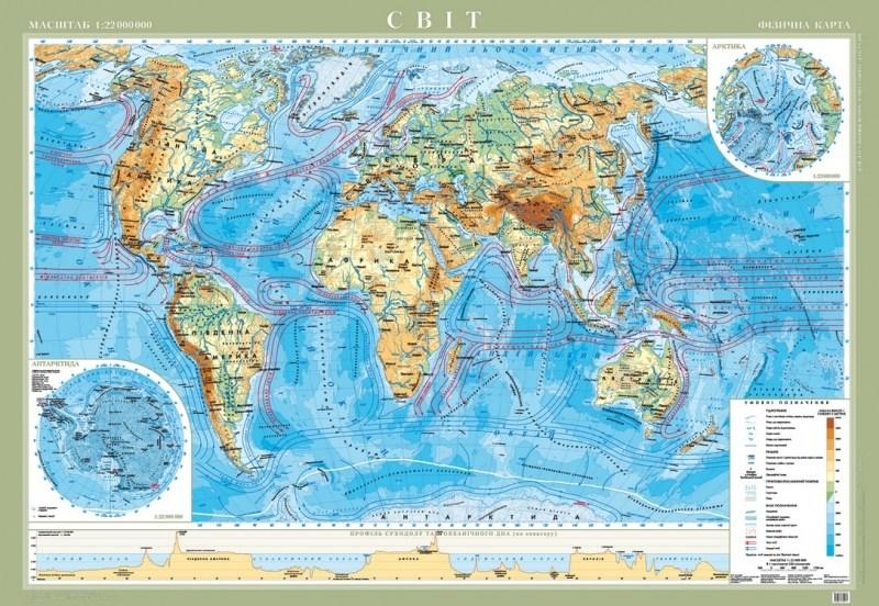 Карта мира физическая картон м-б 1:22 000 000.158*108см УКР