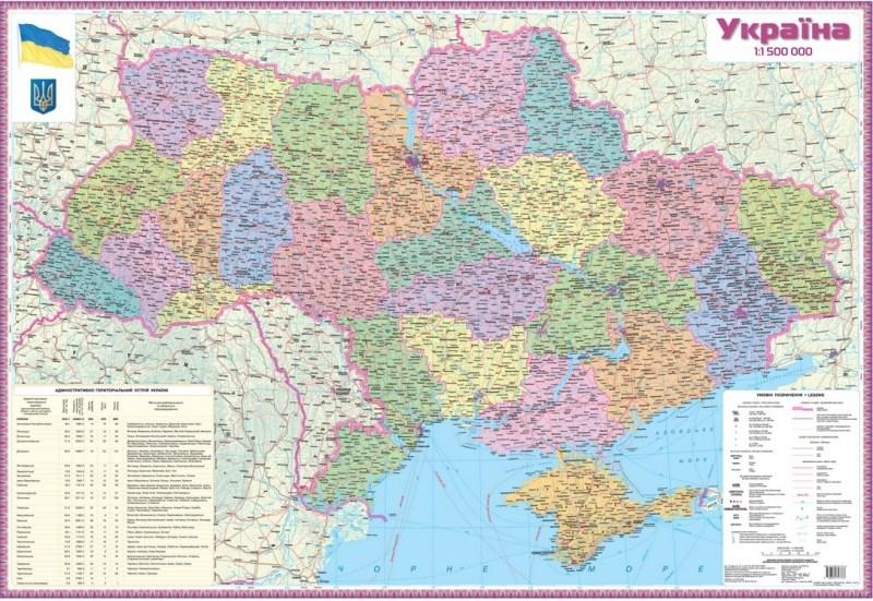 Карта України п/а 1:1 500 000, 93х63, ламінована, на планках