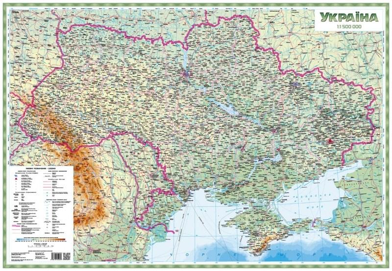Карта України загальногеографічна, 93х63, ламінована., укр.мова