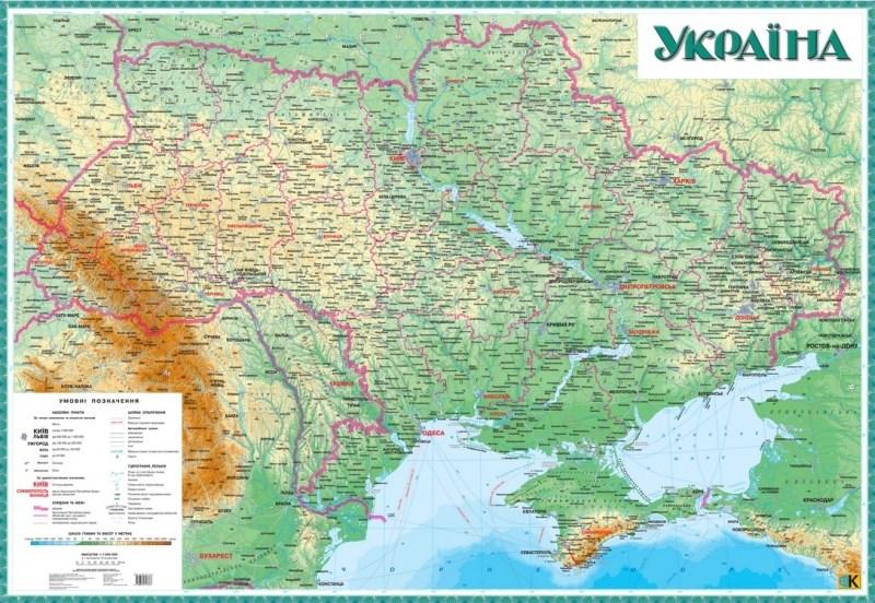 Карта с/х Украина 1: 1000 000 картон.145*100смУКР