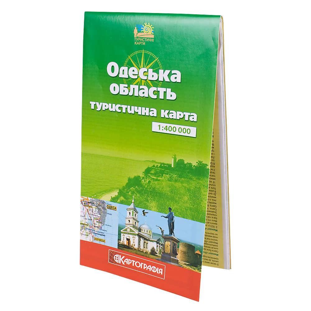 Туристична карта Одеської обл., 1:400 000.