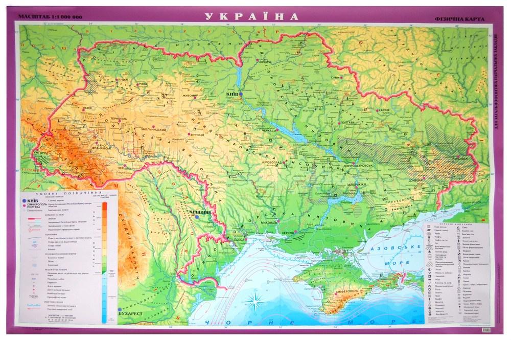 Карта України , фізична,  1:1 000 000, 148*107. стінна, шкільна, картон
