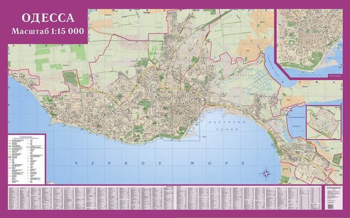 План міста Одеса, м-б: 1:15 000, 206*128см., стінна, картон на планках