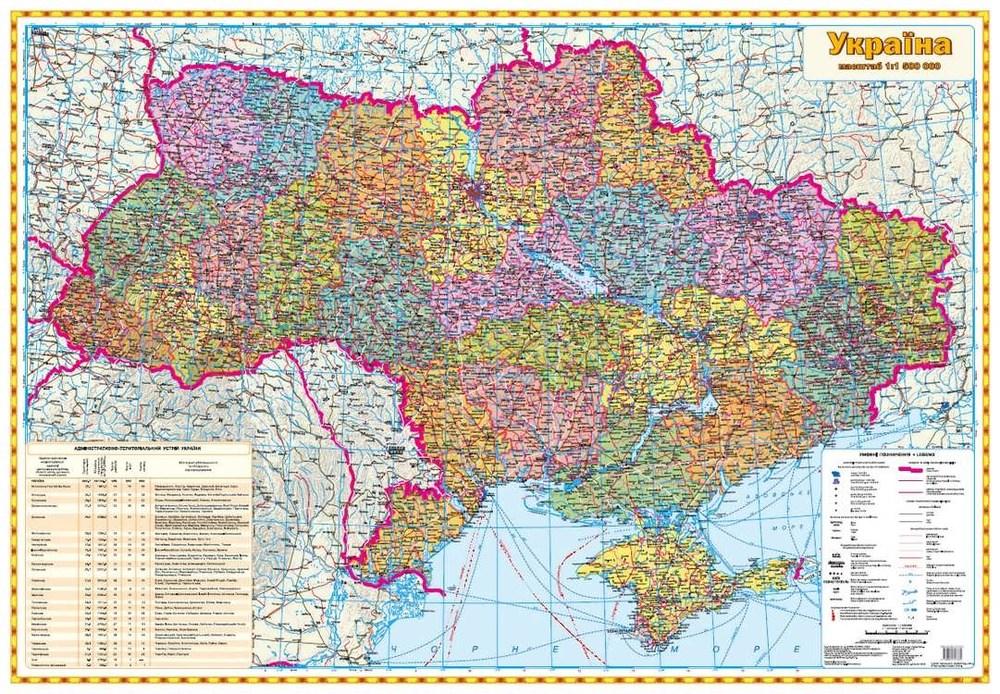 Карта Украини політ/адмін., 1:1 500 000, 63*93см., стінна,  ламін. папір,УКР