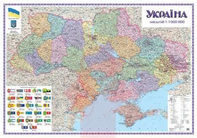 Карта України політико-адміністративна, м-б: 1:1 000 000, 150*105см., стінна, картонУКР