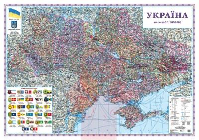 Карта України політико-адміністративна, м-б: 1:1 000 000, 150*109см., стінна, картон на планках