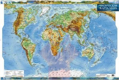 Карта світу, фізич., 1 35 000 000, 98*68см.,стінна,ламін.,РОС