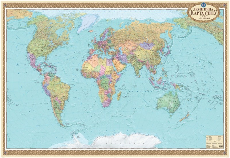 Карта світу політична  м-б: 1:22 000 000, 158*108, стінна, картон, укр. мова